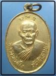 เหรียญหลวงพ่อช้าง วัดศิลามูล หลัง หลวงพ่อคล้าย กะไหล่ทอง จ.นครปฐม (N43547)