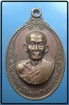 เหรียญพระครูอินทสรวุฒิคุณ งานผูกพัทธสีมา วัดเขาใหญ่ จ. กาญจนบุรี  (N43558)