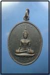 เหรียญเจ้าพ่อหลักเมือง ที่ระลึกวัดโคก ปี18 จ.เพชรบุรี  (N43570)