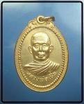 เหรียญหลวงพ่อเชื้อ กะไหล่ทอง วัดใหม่บำเพ็ญบุญ จ.ชัยนาท  (N43573)
