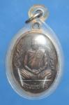 เหรียญหลวงพ่อเคลือบ วัดหนองกระดี่เก่า จ. อุทัยธานี  (N43582)