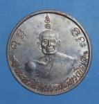 เหรียญพระครูยุตธรรมสุนทร หลวงพ่อยิด วัดหนองจอก จ. ประจวบคีรีขันธุ์ ปี 2536  (N43
