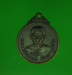 11425 เหรียญหลวงพ่อเตียง วัดเขาลูกช้าง พิจิตร เนื้อทองแดง 53