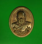 11429 เหรียญหลวงปู่เหรียญ วัดอรัญญพรรพต หนองคาย เนื้อทองแดง 87