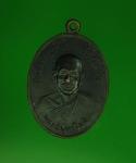 11435 เหรียญพระสมุทรโมลี วัดบ้านแหลม สมุทรสาคร ปี 2512 เนื้อทองแดง 79