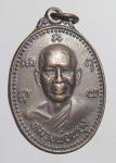 เหรียญหลวงพ่อพยุง วัดบรรลังก์ จ.สุพรรณบุรี   (N43647)