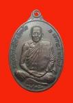 เหรียญใหญ่หลวงพ่อประเทือง วัดหนองย่างทอย ปี38 จ.พะเยา  (N43652)