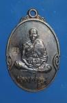 เหรียญหลวงพ่อคูณ วัดหนองสองห้อง จ. นครราชสีมา  ปี  39  (N43670)