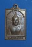 เหรียญหลวงพ่อผาเงา วัดพระธาตุผาเงา จ.เชียงราย ปี50  (N43674)