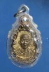 เหรียญหลวงพ่อคูณ  วัดบ้านไร่  จ. นครราชสีมา  (N43715)