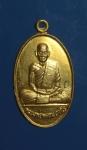 เหรียญหลวงพ่อพรหม จ. นครสวรรค์ รุ่นฉลองโบสถ์วัดกกก้าว  (N43727)