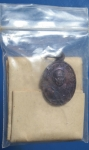 เหรียญหลวงพ่อทวด  วัดช้างไห้ หลังอาจารย์ทิม จ. ปัตตานี    (N43747)