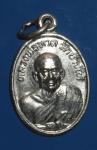 เหรียญหลวงพ่อทวด  วัดช้างไห้ หลังอาจารย์ทิม จ. ปัตตานี  (N43748)