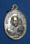 เหรียญหลวงพ่อทวด  วัดช้างไห้ หลังอาจารย์ทิม จ. ปัตตานี   (N43749)