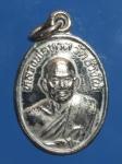 เหรียญหลวงพ่อทวด  วัดช้างไห้ หลังอาจารย์ทิม จ. ปัตตานี    (N43750)