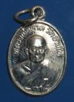เหรียญหลวงพ่อทวด  วัดช้างไห้ หลังอาจารย์ทิม จ. ปัตตานี   (N43751)