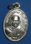 เหรียญหลวงพ่อทวด  วัดช้างไห้ หลังอาจารย์ทิม จ. ปัตตานี  (N43753)