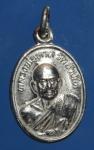 เหรียญหลวงพ่อทวด  วัดช้างไห้ หลังอาจารย์ทิม จ. ปัตตานี   (N43758)