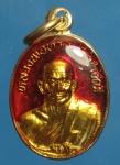 เหรียญเม็ดแตงหลวงปู่ทวดหลังพระอาจารย์ทิม(ลงยาสีแดง) ปี22 วัดช้างไห้ จ.ปัตตานี (N