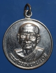 เหรียญกลมพระสุธรรมยานเถรด้านหลังเขียนทำบุญต่ออายุพศ2530  (N43794)