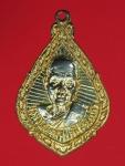11549 เหรียญหลวงพ่อทอง วัดสระแก้ว สระแก้ว ออกวัดคู้ลำพัน ปี2522 กระหลั่ยทอง 80