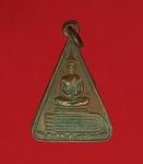 11552 เหรียญพระพุทธบาท สระบุรี ปี 2499 เนื้อทองแดง ห่วงเชื่อมเก่า 81