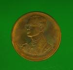 11574 เหรียญในหลวงรัชกาลที่ 9 ฉลองสิริราชสมบัติ หลังพระพุทธรูปแกะสลักเขาชีจรรย์