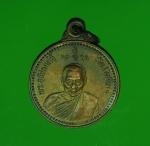 11583 เหรียญหลวงพ่ออี๋ วัดสัตหีบ ชลบุรี ปี 2534 เนื้อทองแดง 26