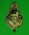 11594 แหนบหลวงพ่อฤาษีลิงดำ วัดท่าซุง อุทัยธานี กระหลั่ยทอง 91