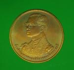 11595 เหรียญในหลวงรัชกาลที่ 9 ฉลองสิริราชสมบัติ หลังพระพุทธรูปเเกะสลักเขาชีจรรย์