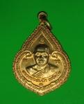 11596 เหรียญหลวงพ่อสมนึก วัดเกรียงไกรใต้ หมายเลข 724นครสวรรค์ เนื้อทองแดง 40