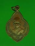 11602 เหรียญหลวงพ่อสี วัดพิกุลแก้ว เพชรบุรี ปี 2509 เนื้อทองแดง 55