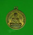 11605 เหรียญหลวงพ่อฤทธิ์ วัดทรงธรรม เขาย้อย เพชรบุรี ปี 2509 เนื้อทองแดงกระหลั่ย