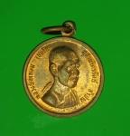 11607 เหรียญหลวงพ่อเกษมเขมโก สุสานไตรลักษณ์ ออกวัดถ้ำผาจรุย เชียงราย เนื้อทองแดง