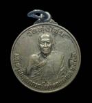 เหรียญพระครูชัยคุณาภรณ์ วัดทุ่งไชย ปี33 จ.ศรีสะเกษ  (N43816)