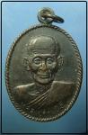 เหรียญหลวงพ่อคำพันธ์ วัดเกาะแก้วอรุณคาม ปี37 จ.สระบุรี  (N43820)