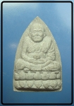 พระผงหลวงปู่ทวด รุ่นพระเจ้าตากสินมหาราช กู้แผ่นดินเป็นพุทธบูชา  (N43831)
