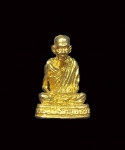 รูปหล่อหลวงพ่อเกษม เนื้อกะไหล่ทอง สุสานไตรลักษณ์ ลำปาง  (N43832)