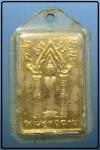 เหรียญพระพุทธฉาย หลังพระสมเด็จ จ.สระบุรี   (N43833)