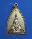 เหรียญพระพุทธ วัดหน้าพระธาตุ จ. โคราช (N43877)