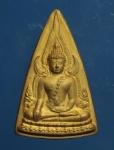 พระพุทธชินราชเหรียญแม่  (N43878)