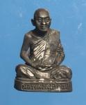 รูปหล่อหลวงพ่อพุทธิคุณ  วัดคุ้งวารี  จ.  สุโขทัย  (N43880)