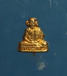 เข็มกลัดกะไหล่ทอง หลวงพ่อเกษม สุสารไตรลักษณ์ จ. ลำปาง   (N43886)