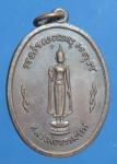 เหรียญหลวงพ่อธรรมจักร์ วัดศรีรัตนมหาธาตุ จ. สุโขทัย  (N43892)