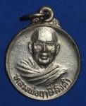 เหรียญกลมเล็กหลวงพ่อฤาษีลิงดำ หลังยันต์เกราะเพชร   (N43902)