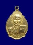 เหรียญหลวงปู่เย่อ วัดอาษาสงคราม จ.สมุทรปราการ  (N43927)