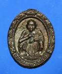 เหรียญหล่อหลวงพ่อคูณวัดบ้านไร่ จ.นครราชสีมา  (N43928)