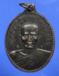 เหรียญหลวงปู่อินทร์ จนฺทสโร ปี24 วัดมุกดาราม จ.ขอนแก่น  (N43933)