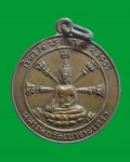 เหรียญหลวงพ่อวัดเขาตะเครา หลังหลวงพ่อวัดบ้านแหลม อ.บ้านแหลม จ.เพชรบุรี  (N43939)