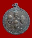เหรียญที่ระลึกครบ 6 รอบ พระเทพญาณเทวี คณะลูกศิษย์สร้างถวาย ปี21  (N43940)